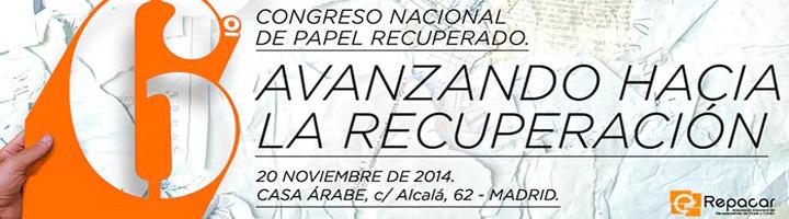 Los principales protagonistas del sector del reciclaje se darán cita en el 6º Congreso del Papel Recuperado de REPACAR