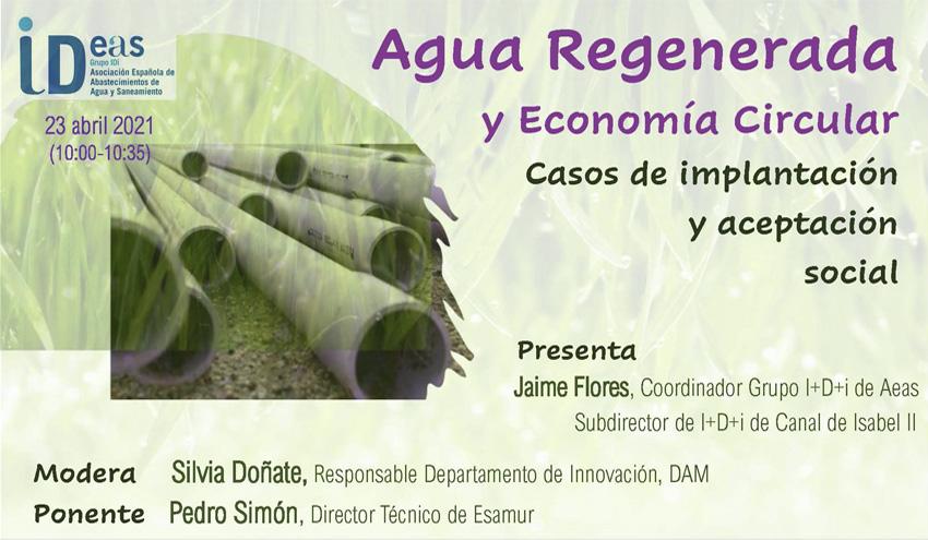 Agua regenerada y economía circular, a debate el 23 de abril en una nueva sesión online de AEAS