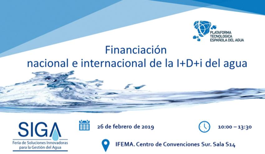 """SIGA acogerá la jornada """"Financiación nacional e internacional de la I+D+i del agua"""""""