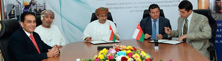 ACCIONA Agua entra en Omán con el contrato de O&M y remodelación de la IDAM de Sohar por 20 millones de euros
