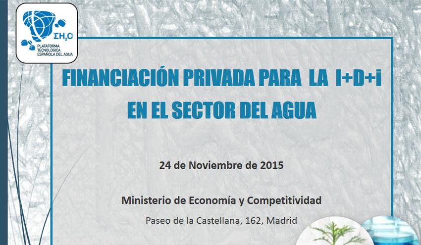 """ASAGUA participará en la Jornada """"Financiación Privada para la I+D+i en el sector del Agua"""""""