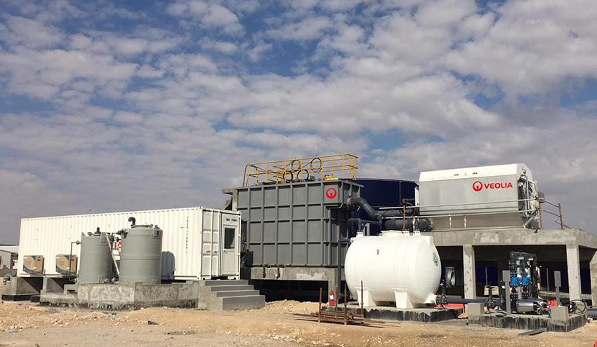 Veolia mejora el proceso de reutilización de agua del mayor productor de lácteos de Qatar