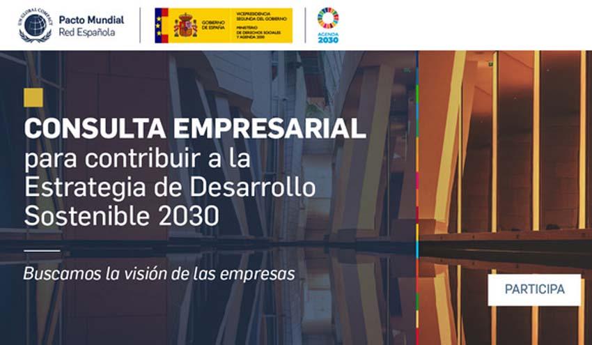 Se abre una consulta pública a todas las empresas españolas sobre desarrollo sostenible