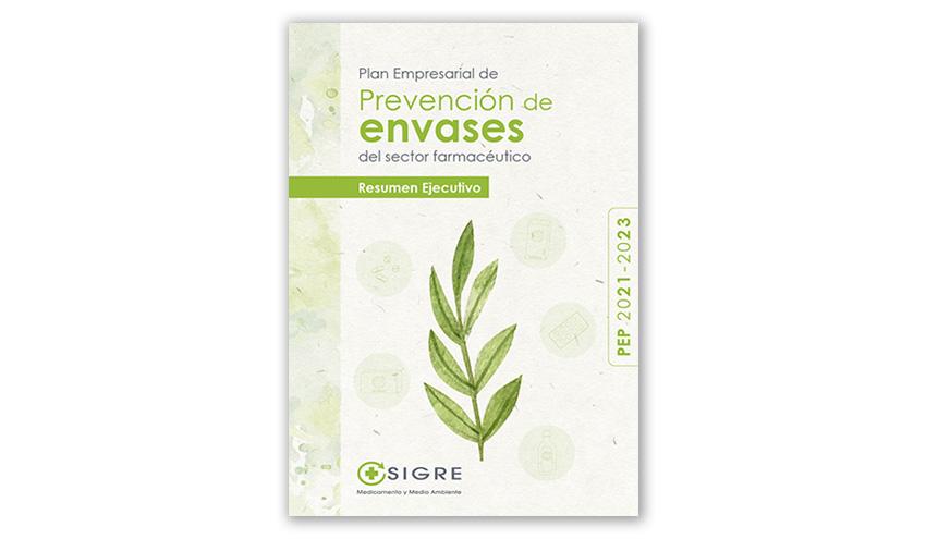 SIGRE presenta su Plan Empresarial para prevenir la generación de residuos y fomentar el ecodiseño