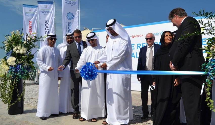 Abengoa inaugura una desaladora de tecnología avanzada para Masdar en Abu Dhabi