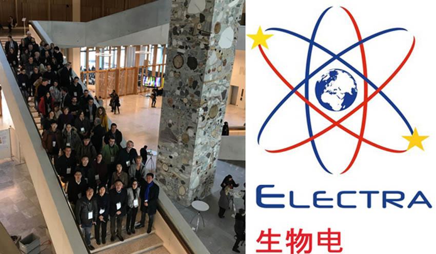 METfilter participará en la primera iniciativa de biorremediación UE-China