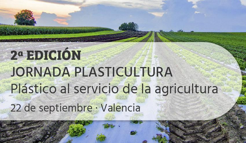 AIMPLAS organiza la segunda edición de su Jornada de Plasticultura el próximo 22 de septiembre