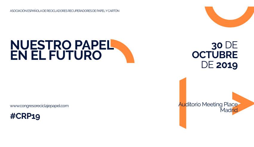 11º Congreso de Reciclaje de Papel: la compleja situación del sector centrará el debate